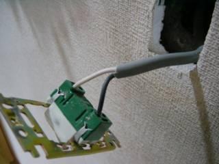 NWD1881_wire.jpg