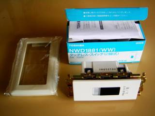 NWD1881_unpack.jpg