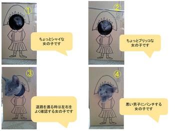 Nyanko_Manga3.jpg