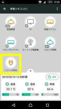 Screenshot_20190310-135530.jpg