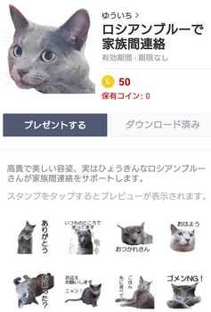 line_new2019_2.jpg